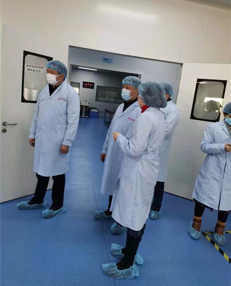 热烈欢迎怀宁县招商局莅临国林医疗视察指导